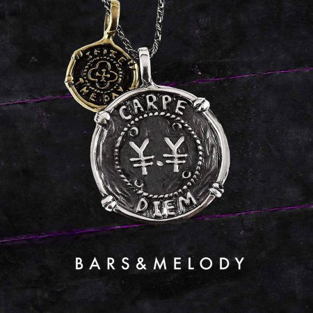 Bars and Melody - Carpe Diem